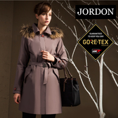 JORDON 女GORE-TEX長版時尚防水透氣風衣1954芋灰(送羽絨套合內件)