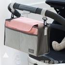好孩子蜂鳥可用多功能嬰兒傘車推車掛袋媽咪收納袋置物袋 蘿莉新品