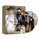 台劇 - 最後的格格DVD (全40集) 霍思燕/孫興/蕭薔