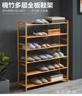 鞋架多層簡易防塵家用組裝門口鞋櫃實木多功能 小艾時尚.NMS