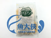 A1【魚大俠】FF104日本原裝南瓜可樂餅(65G/片/10片/包)