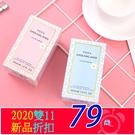 【夢境香水】小雛菊夢境香水 持久淡香 男女士香水