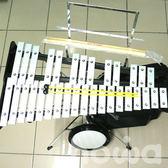 howa 豪華樂器 GS-3202 鋁製32音鐵琴 / 組
