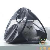 貓包寵物外出便攜透氣手提包貓袋可折疊輕便狗包【奇妙商鋪】