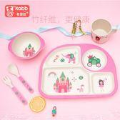 推薦卡貝比竹纖維兒童餐具套裝寶寶分隔餐盤卡通碗勺幼兒園可愛分格盤(滿1000元折150元)