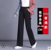 黑色闊腿褲女2020秋冬新款寬鬆大碼直筒女褲高腰垂感休閒褲子