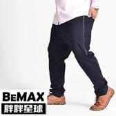 【胖胖星球】中大尺碼‧拉鍊造型時尚休閒長褲 38~48腰‧加大【78009】