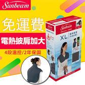 夏繽 Sunbeam 電熱披肩XL加大款(氣質灰)送德國Medisana 極簡玻璃 體重計PS435(白)