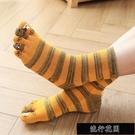 現貨3雙純棉五指襪中筒全棉腳趾分指襪抗菌防臭卡通款秋冬季襪子女士【全館免運】