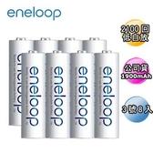日本Panasonic國際牌eneloop低自放電充電電池組 (內附3號8入