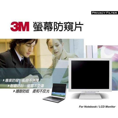 3M  螢幕防窺片 18.5吋(16:9) PF18.5W9【送百利萬用除塵撢+牙線棒】
