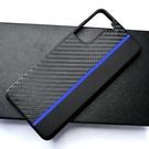 纖維皮三星S21 Ultra手機殼 SamSung S21簡約手機套 防摔條紋三星S21保護殼 日韓Galaxy S21+保護套