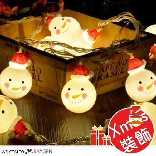 聖誕雪人暖光LED燈串電池款 裝飾燈 5米20燈