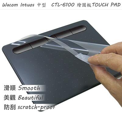 【Ezstick】Wacom Intuos 中型 CTL-6100WL P0-CX TOUCH PAD 觸控板 保護貼