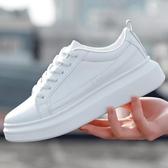 運動鞋帆布鞋休閒鞋鞋子男新品情侶小白鞋正韓潮流休閒學生板鞋男士百搭板鞋
