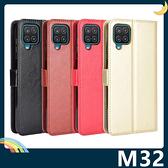 三星 Galaxy M32 瘋馬紋保護套 皮紋側翻皮套 附掛繩 商務 支架 插卡 錢夾 磁扣 手機套 手機殼