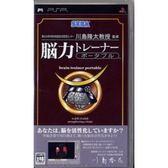 PSP 川島隆太教授監修 腦力訓練機 攜帶版日文版