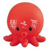 【嬰之房】Toyroyal 樂雅 軟膠章魚