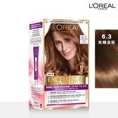 巴黎萊雅優媚霜三重護髮雙管染髮霜 6.3 焦糖金棕