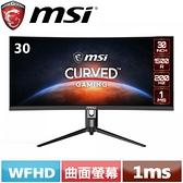 MSI微星 30型 Optix MAG301CR2 VA曲面螢幕