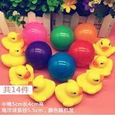 嬰兒玩具寶寶游泳洗澡鴨子小黃鴨戲水鴨 滿598元立享89折