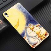 [文創客製化] Sony Xperia XA XA1 Ultra F3115 F3215 G3125 G3212 G3226 手機殼 224 嚕嚕米