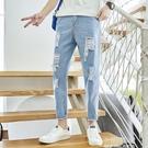 牛仔褲男寬鬆韓版潮流寬鬆春款潮牌淺藍破洞九分小腳休閒褲子夏季『小淇嚴選』