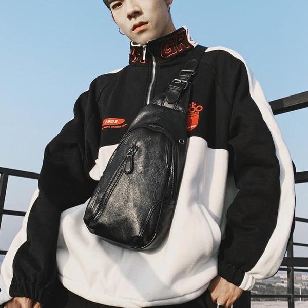 軟皮休閒胸包男韓版腰包皮質小包包男士斜背包側背包運動背包潮包 黛尼時尚精品