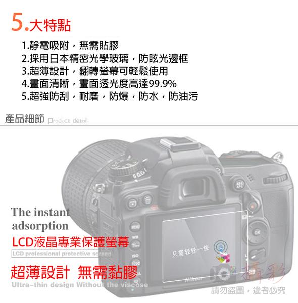 攝彩@尼康D7100相機螢幕鋼化保護膜D7200 D810 D850 D750 D610 D600通用 鋼化玻璃保護貼