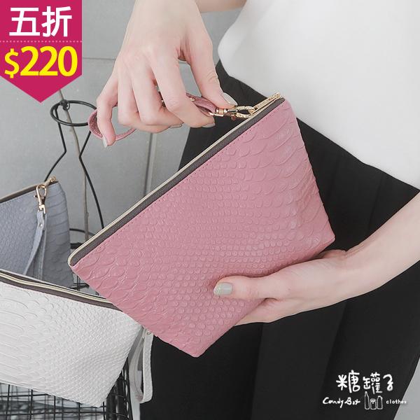 【五折價$220】糖罐子純色鱷魚皮拉鍊手拿包(中)→預購【DD2016】