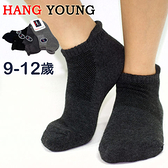 【衣襪酷】HANG YOUNG 素面透氣毛巾底童襪 柔軟透氣 舒適好穿《氣墊襪/短襪/船形襪/學生襪》