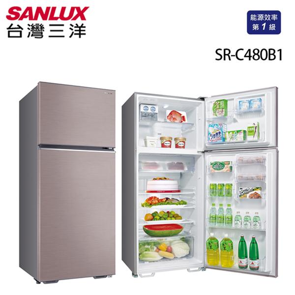 台灣三洋 SANLUX 一級能效 480L雙門定頻冰箱 SR-C480B1-贈好禮二選一,隨機出貨