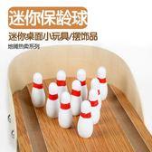 木質桌球玩具益智創新親子互動好玩新奇特地滾球