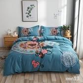 床包組 全棉磨毛大版花床上用品床單被學生棉質單雙人TA5293【Sweet家居】