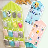 透明16格衣櫥分類收納掛袋 衣櫃收納 居家收納
