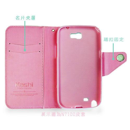 【Kashi卡仕】Apple iPhone 5/5S/SE 牙籤紋側掀套附拉帶/翻頁式皮夾皮套/筆記本式手拿包