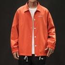 初秋外套初秋橙色立領夾克男薄款外套潮牌寬鬆大碼襯衫式防曬沖鋒衣男 交換禮物