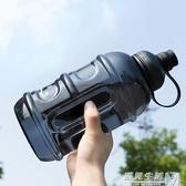 戶外水壺超大容量塑料水桶男便攜特大號健身運動水杯子2000ml 遇见生活