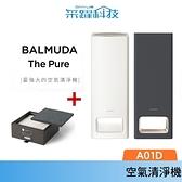 【贈濾網】BALMUDA The Pure A01D 空氣清淨機 日本設計 百慕達 抗病毒 公司貨