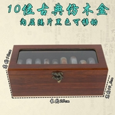 10位20位手鐲盒翡翠金銀手鐲玉鐲收納展示盒木質首飾盒高檔珠寶箱 限時85折