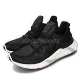 adidas 慢跑鞋 Edge XT 黑 白 男鞋 運動鞋 【ACS】 EG1399