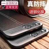 小米note3手機殼note3保護套全包 防摔矽膠創意潮男女款皮紋軟殼
