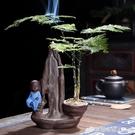 高山流水倒流香爐創意紫砂檀香薰爐茶道盆景觀賞家用水培陶瓷擺件 檸檬衣舍