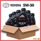 【愛車族】TOYOTA原廠5W-30 SM合成機油 1L / 整箱12瓶
