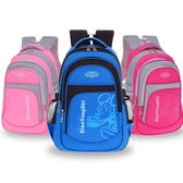 兒童書包小學生護脊防水後背背包1-3-6年級男女輕便書包6-12周歲