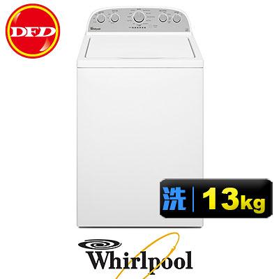 WHIRLPOOL 惠而浦 WTW5000DW 極智直立 洗衣機 13公斤洗衣量 公司貨 美國原裝 ※運費另計(需加購)