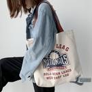 大容量手提帆布包女側背托特大學生上課裝書布兜布袋子【邻家小鎮】