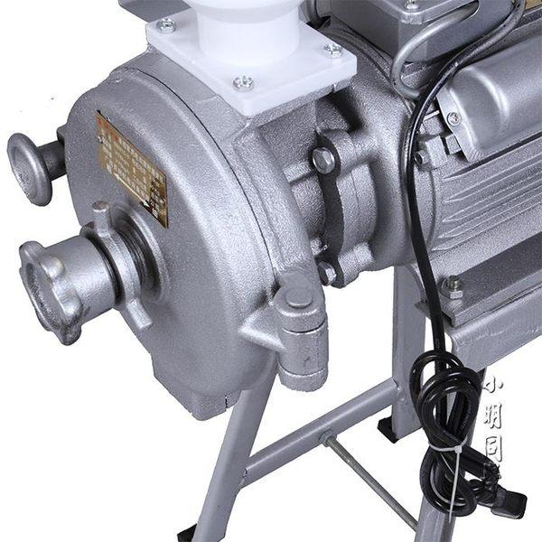 小鋼磨打粉機電動商用萬能粉碎機 220V igo全館免運