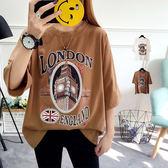 BOBO小中大尺碼【1664】寬版倫敦LONDON大笨鐘短袖T恤-共2色