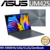 【好禮四重送】ASUS UM425QA 14吋筆電 (R9-5900HX/16G/512G/ZenBook 14/綠松灰)